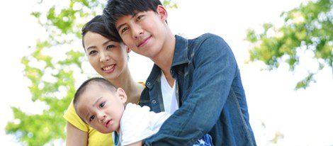 Esta estabilidad es buen punto de partida para crear una familia