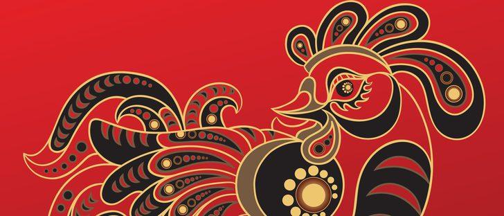 Horóscopo chino 2018: Gallo