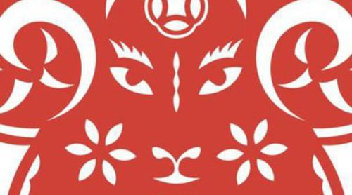 Horóscopo chino 2016: Cabra