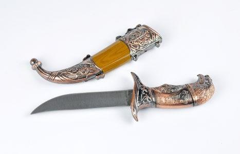 Puñal arabe