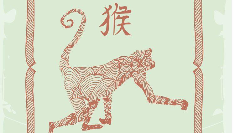Aquellos que son Mono en el Horóscopo chino deberán adaptarse a las circusntancias