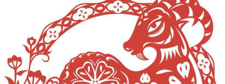 Horóscopo chino 2015: Cabra