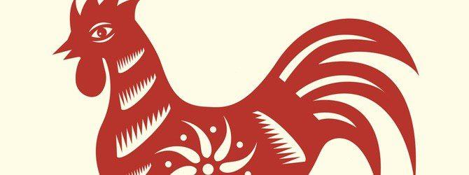 Horóscopo chino 2015: Gallo