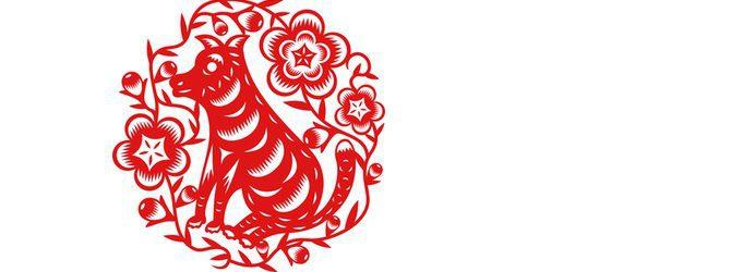 Horoscopo chino 2016: Perro