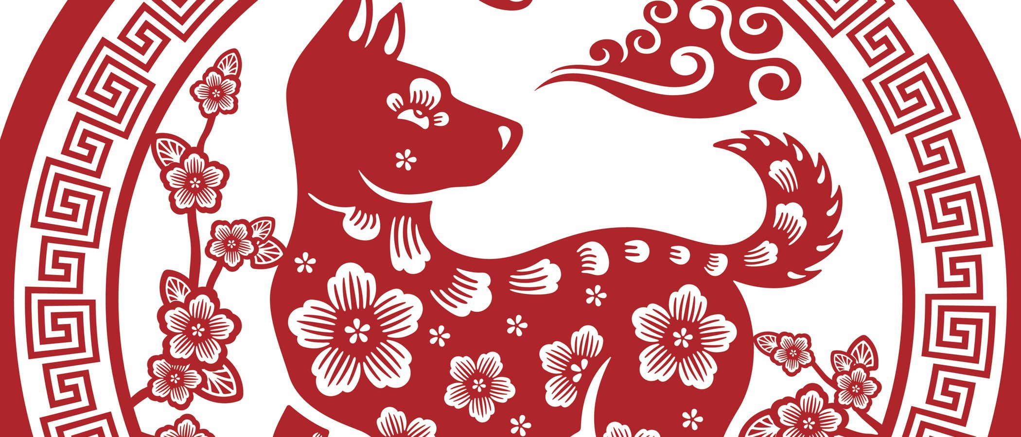 Horóscopo chino 2017: Perro