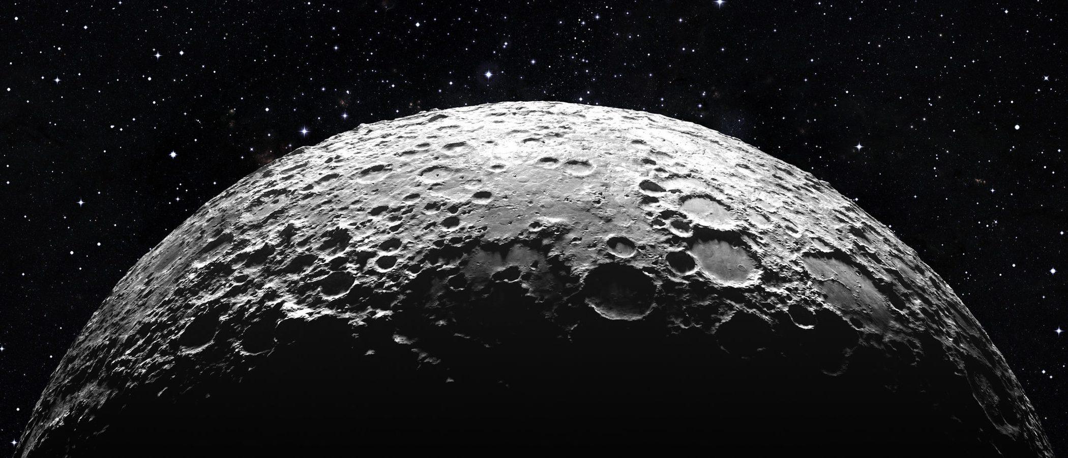 Luna Negra: qué es y por qué se produce