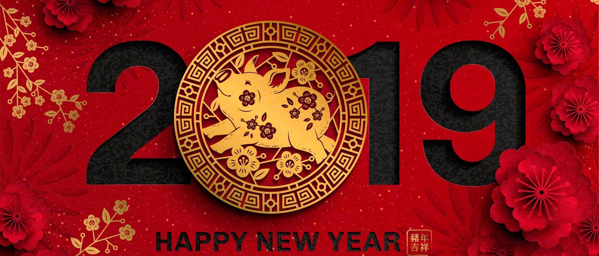Año Nuevo Chino: Cómo se celebra la llegada del Año del Cerdo