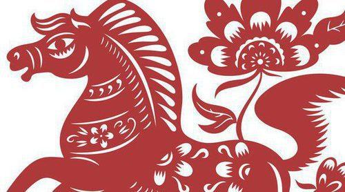 Horóscopo chino 2017: Caballo