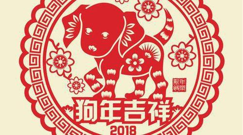 Año Nuevo Chino: Cómo se celebra la llegada del Año del Perro