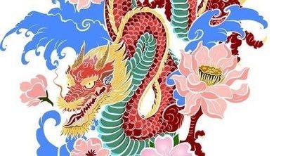 Horóscopo chino 2020: Dragón